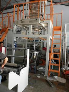 Up-blowing Single Layer Blown Film Machine