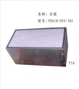 Mini Pleated HEPA Filters