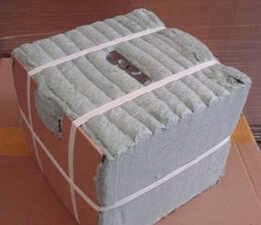High Quality Refractory Ceramic Fiber Block