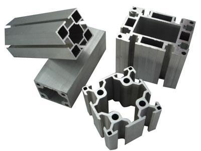 Aluminum Profile-AA6061