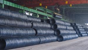 Hot- rolled wire rod
