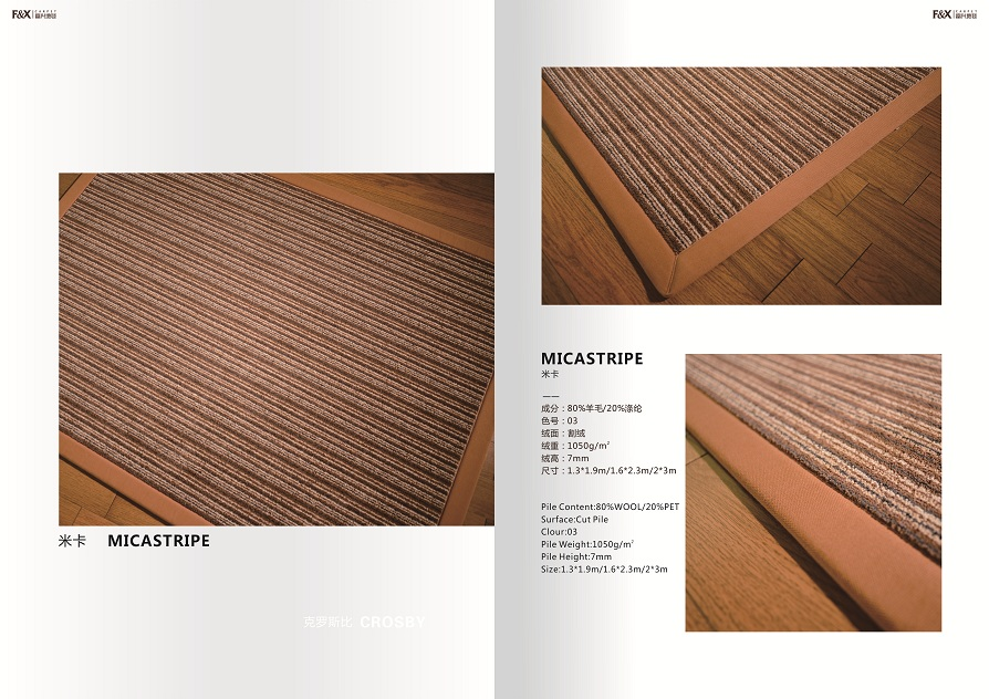 MICASTRIPE -FREE SHIPPING HIGH QUALITY BEDROOM CARPET