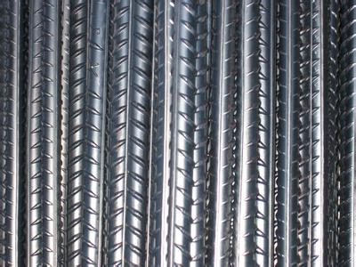 Hot -rolled bar 400MPa