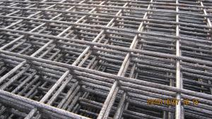 Concrete Reinforcement Wire Mesh
