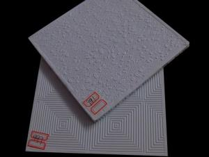 Waterproof Ceiling Gypsum Board Waterproof Ceiling Gypsum Board