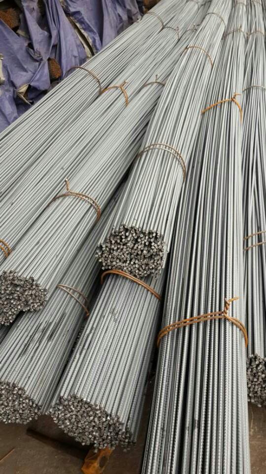 Hot Rolled Reinforcing Steel Bar