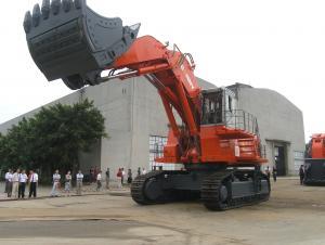Hydraulic Excavator CE1250-7
