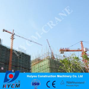 TC5612 tower crane