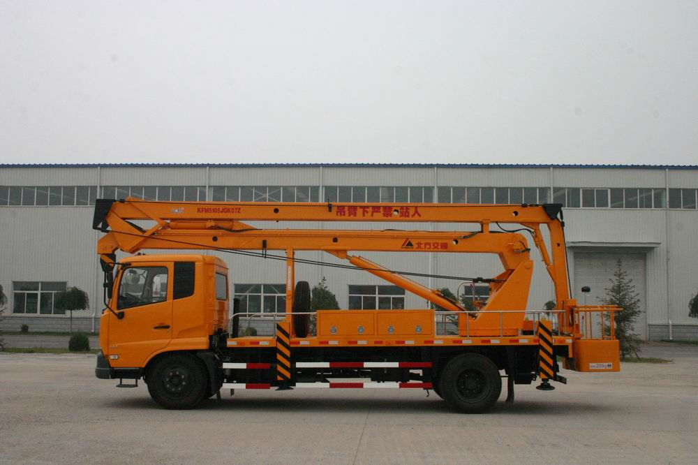 Articulated boom aerial working platform working height 20m