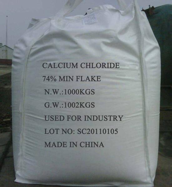 PREMIUM QUALITY Calcium Chloride
