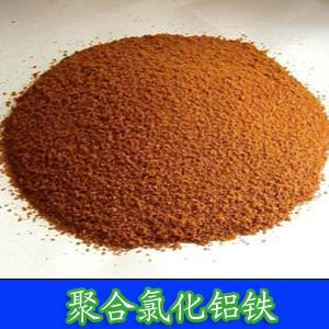 Water treatment material Polyaluminium ferric chloride