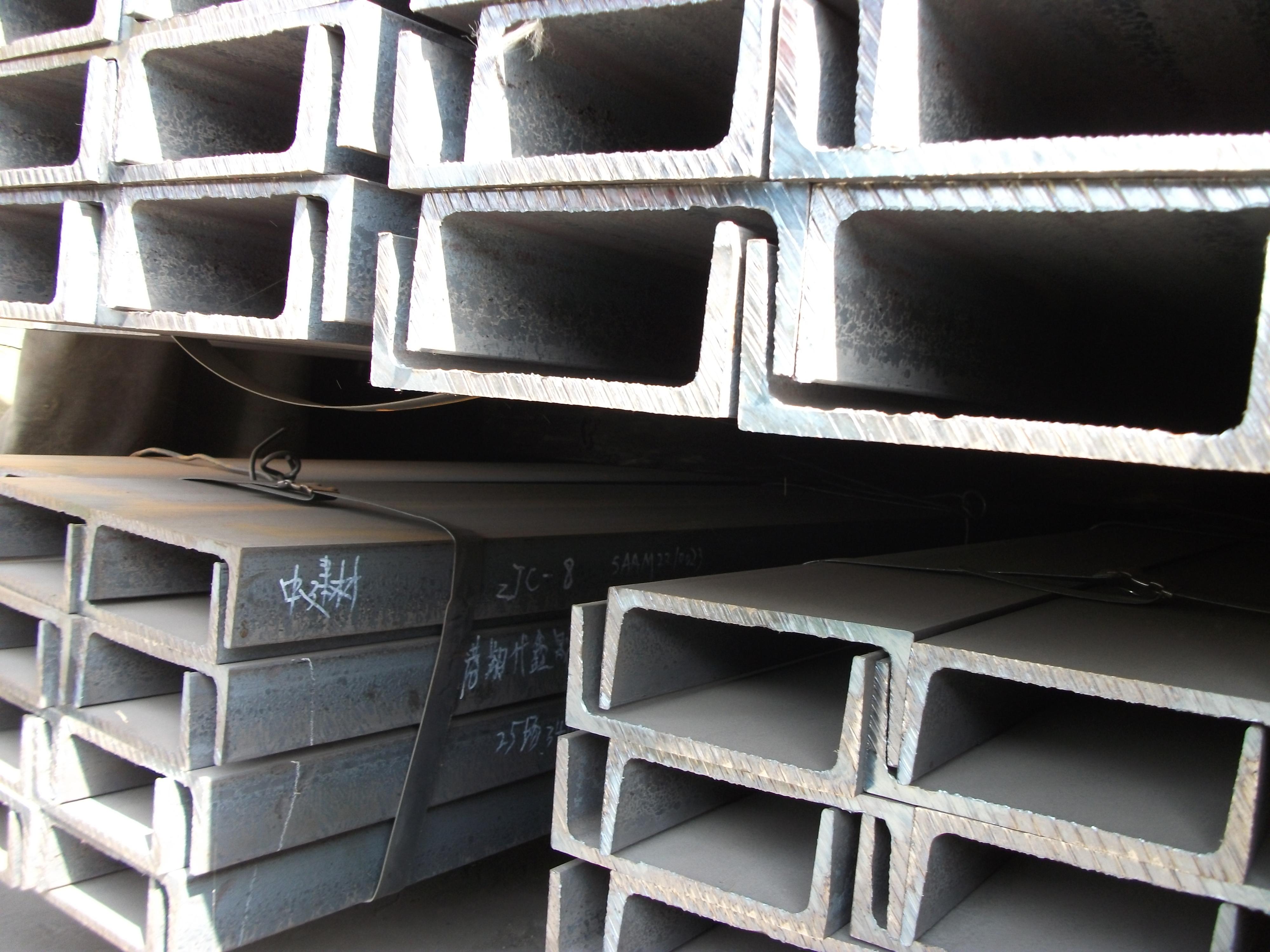 Standard Size Steel Channel Bar, Metal Channel Bar