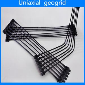 Unidirectional tensile plastic geogrid