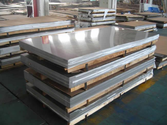 Stainless Steel Plate With Best Price In Our Warehouse