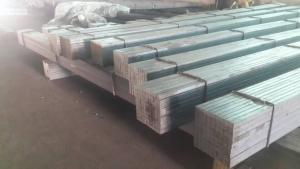 Hot Rolled Carbon Steel Square Bar