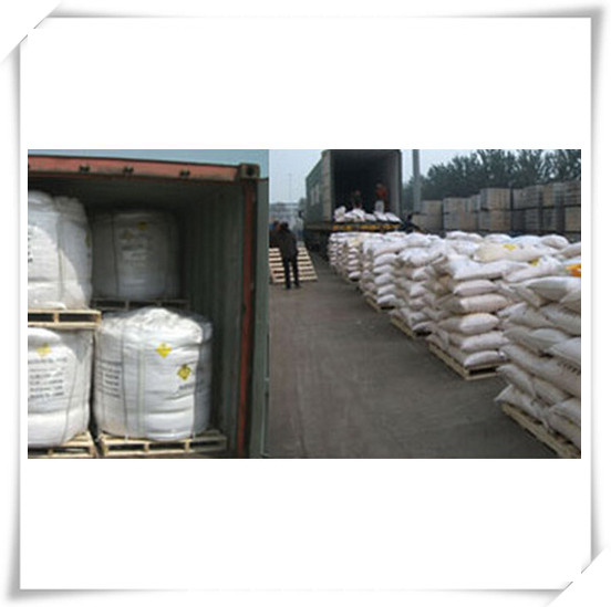 Calcium Nitrite Chemical Powder Construction Additive