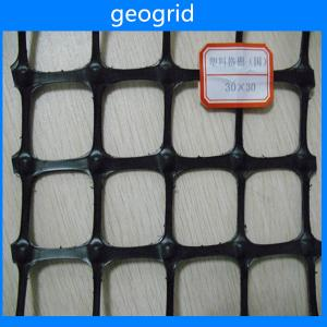 Plasric Biaxial geogrid