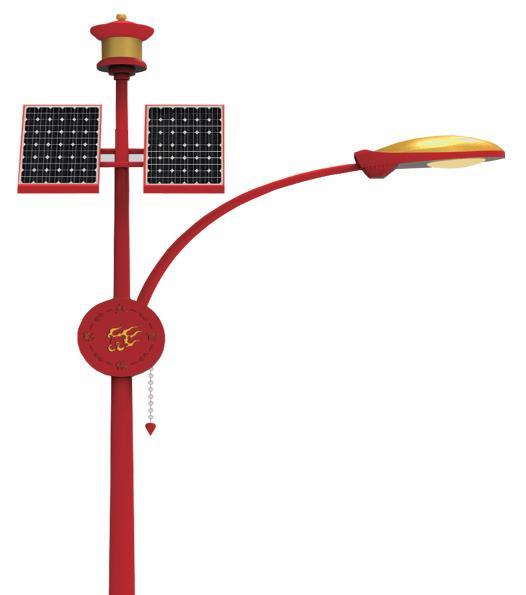 Solar street light 70W