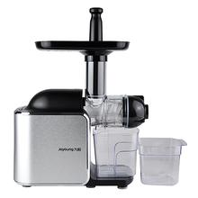 Slow Juicer  with CE