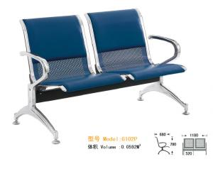 WNACS-Two Seats Steal Powder Painted Airport Waiting Chair with Wider Seat