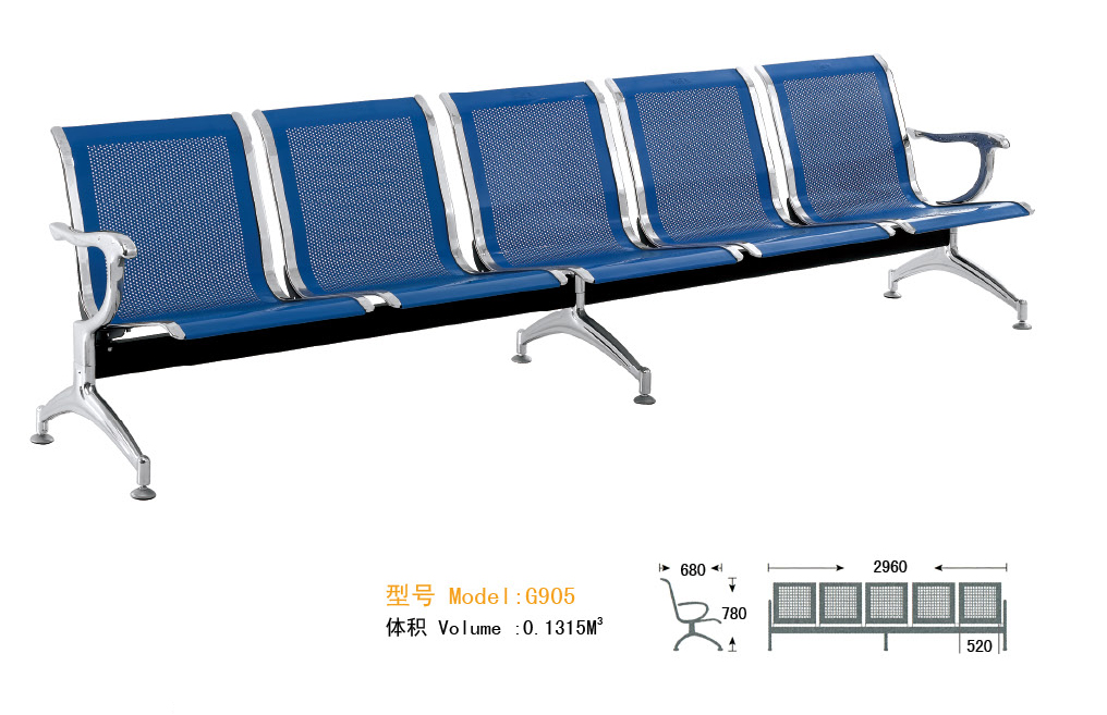 WNACS-Five Seats Steal Powder Painted Airport Waiting Chair with Wider Seat