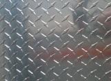 Aluminum Coil/Sheet of Diamond/ 5 bars/Stucco Pattern