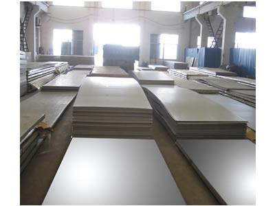 Stainless Steel Sheet And Slabs In Stocks