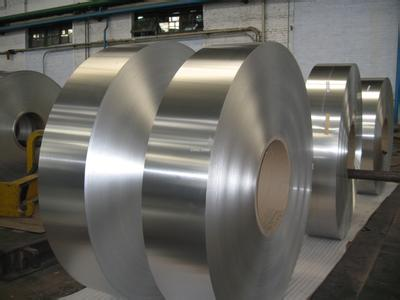 AA3xxx Mill-Finished Aluminum Strips in C.C Quality Used for Construction