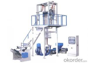 PP PS PE Film Blowing Machine