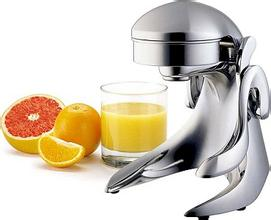 The Latest slow juicer