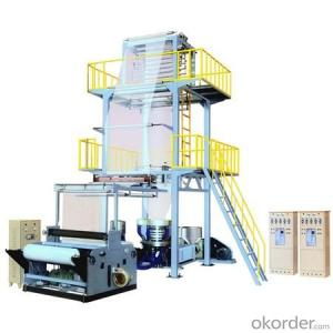 PE Heat shrinking film Blowing Machine