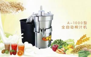 Slow Juicer with competitive factory price