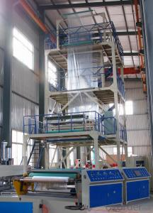 Multi-Layer Co-Extrusion Polyolefin Film Blowing Machine