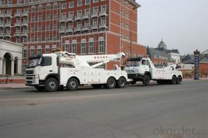 Road Wrecker Truck KFM5442TQZ