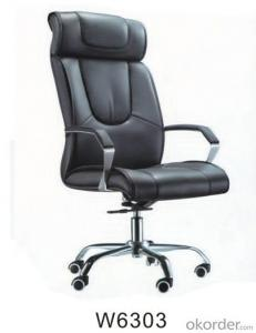 WNOCS-High Back PU Leather Swivel Conference Chair with Foams