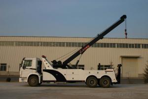 Road Recovery Wrecker Truck KFM5322TQZ08H
