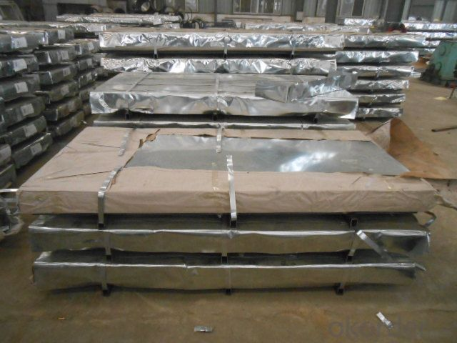 GALVANIZED STEEL PLATE high quality