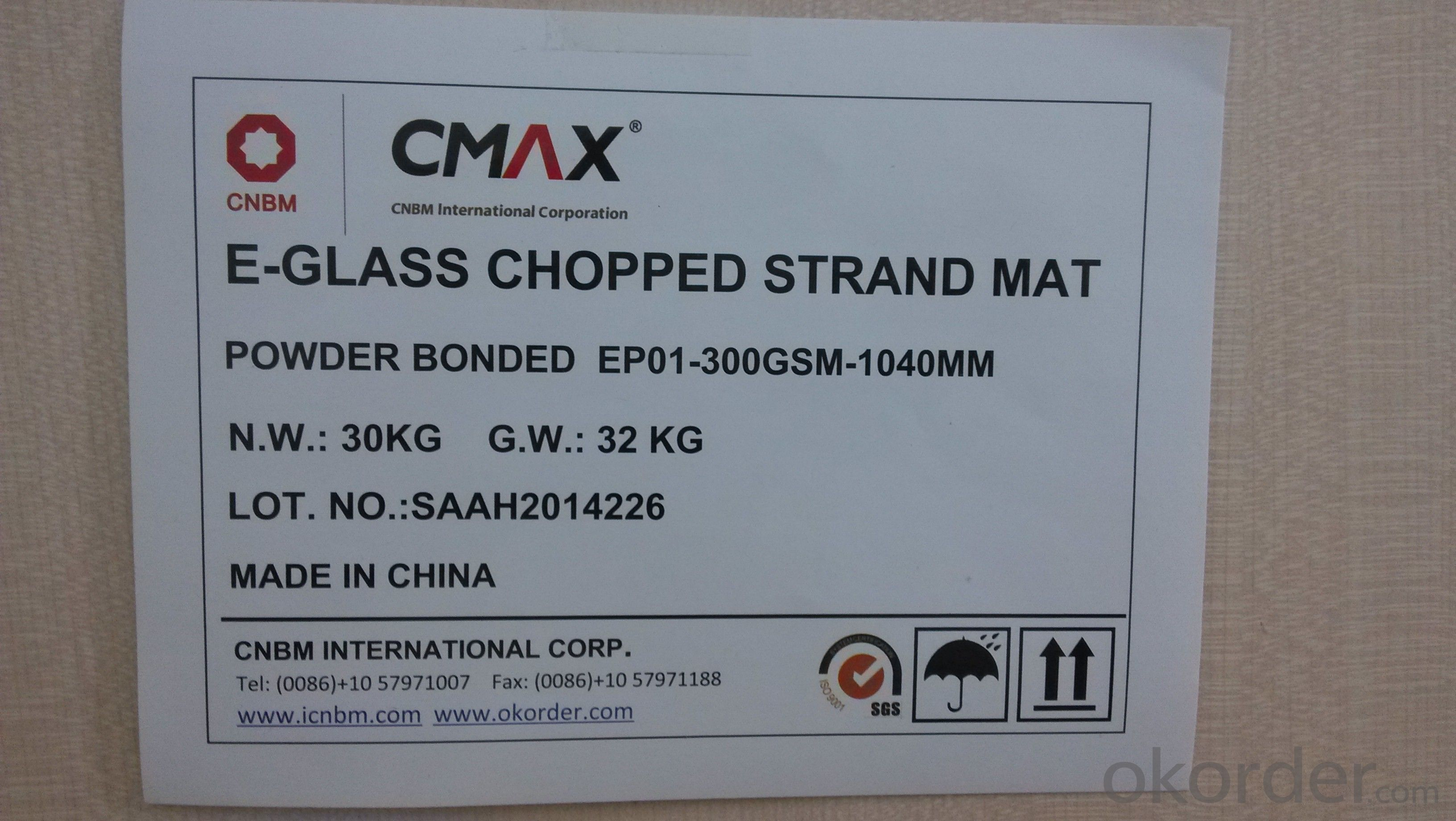 E-Glass Powder  Chopped Strand Mat