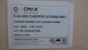 E-Glass Emulsion Chopped Strand Mat