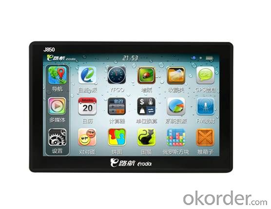 Portable GPS navigation 7 inch 128MB 4GB FM MP3 MP4 eBook