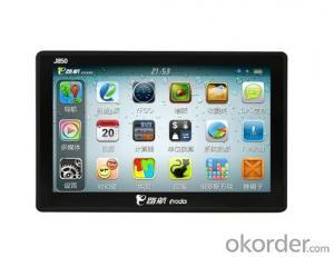 Portable GPS navigation 7 inch 128MB 4GB FM MP3 MP4 eBook