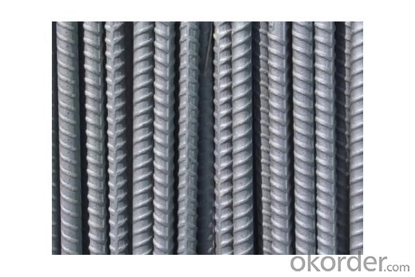 High Quality Reinforcing Steel Rebars