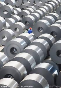 COLD ROLLED STEEL COIL BEST