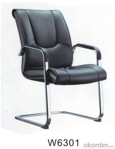 WNOCS-PU Leather Foams Conference Chair