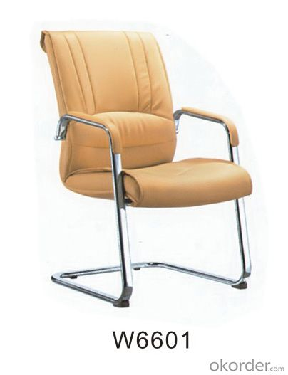 WNOCS- Light Bronze PU Leather Foams Conference Chair
