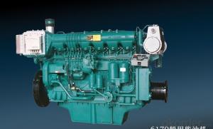 Yuchai Yc6b 120 Kw Marine Engine