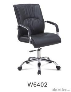 WNOCS-PU Leather Swivel Office Chair with Foams
