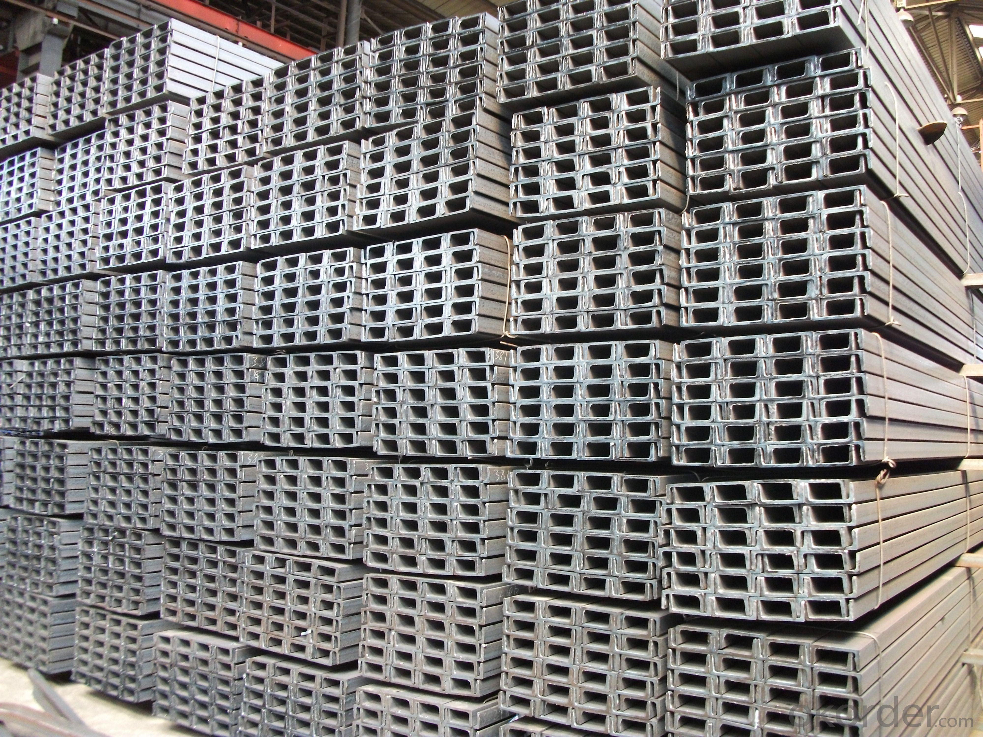Hot Rolled Steel U Channel