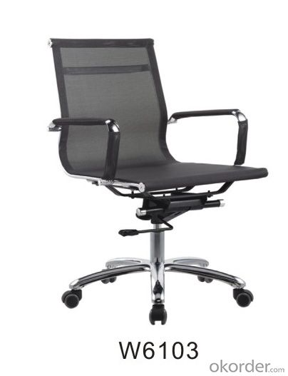 WNOCS-Swivel Mesh Meeting Chair