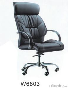 WNOCS- High Back PU Leather Swivel Executive Chair with Foams